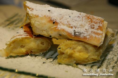Durian Krisp 焗榴莲酥皮卷