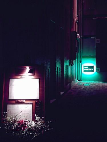 Xiaostyleその45:神楽坂編 6