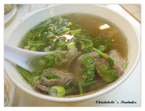 種福園清燉牛肉湯