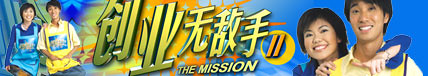 mission2a