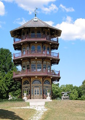 Pagoda at Patterson Park, Baltimore, MD