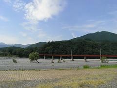 Distant view (f.usagi) Tags:
