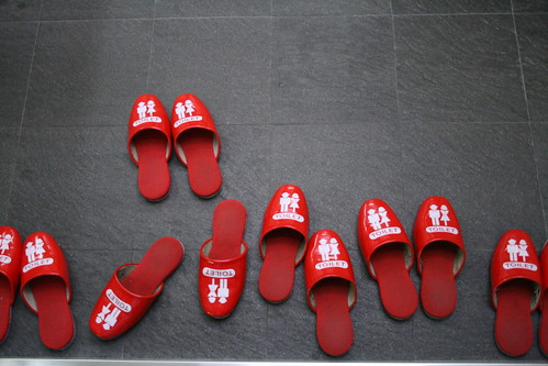 Toilet slippers in a temple