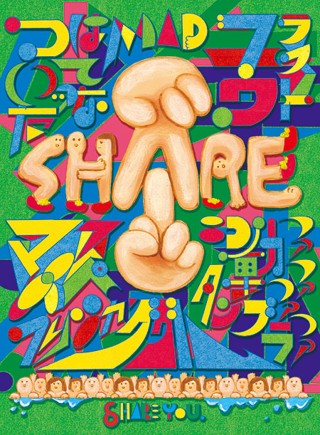 shareyou