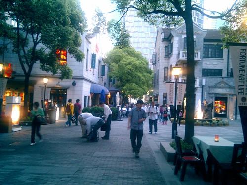 Shanghai Xin Tian Di