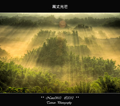 ( Radiant light) (nans0410) Tags: light sunrise taiwan beam  tainan   obliquelight  radiantlight  erliao   artofimages bestcapturesaoi mygearandmepremium mygearandmebronze mygearandmesilver mygearandmegold mygearandmeplatinum mygearandmediamond   zuozhen