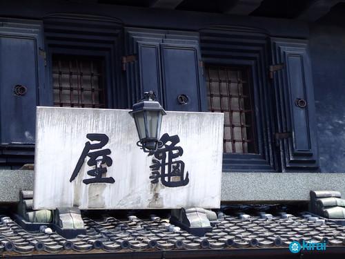 Algunos lugares para visitar en Japón !!