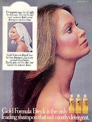 Breck Shampoo 1971 (twitchery) Tags: vintage hair shampoo 70s vintageads vintagebeauty