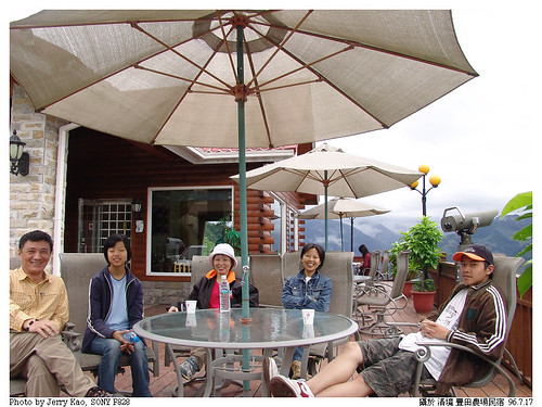 86F-QingJing-071707-003