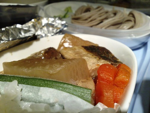 Braised Yellowtail and Radish