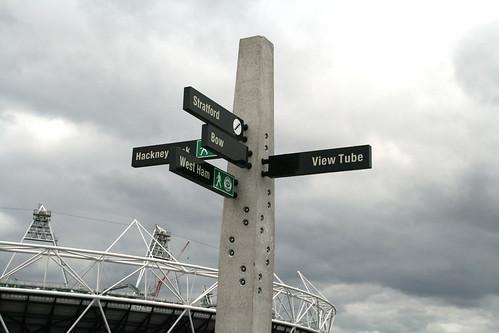 Greenway Sign (7738)