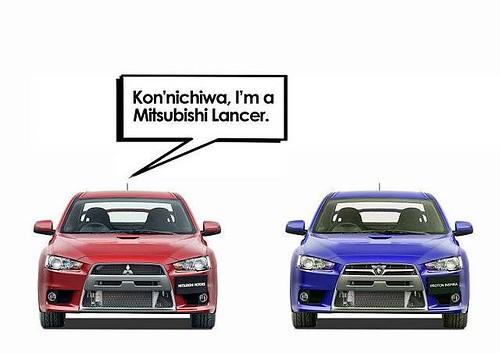 5104851379 c992df38ea update! Mitsubishi Lancer VS Proton Inspira