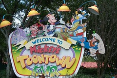 The Toontown Fair