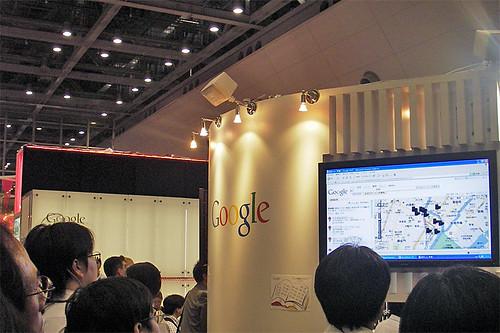 TIBF-google