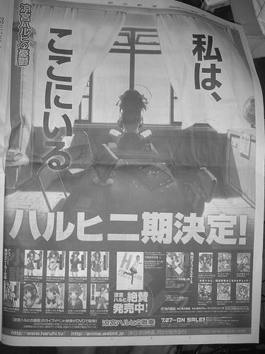 070707(3) - TVA『涼宮春日的憂鬱』《第二期》情報正式公開
