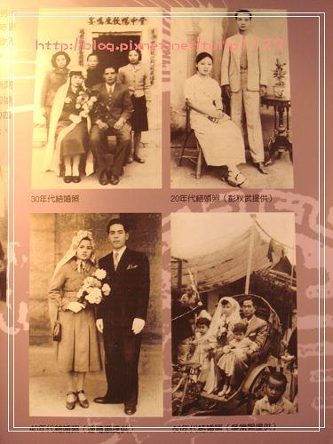 各年代的結婚照
