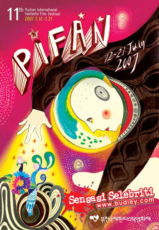 festival filem poster