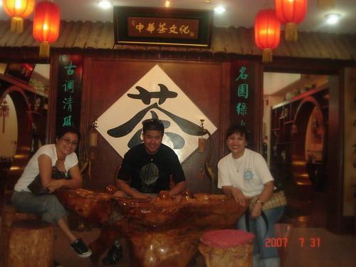 China 2007 186