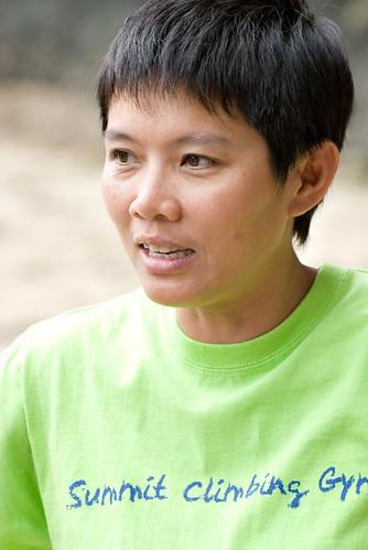 Yuen Li