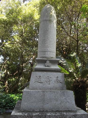 大竹市 阿多田島 画像6