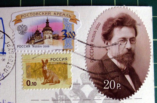 Russian postcard stamps