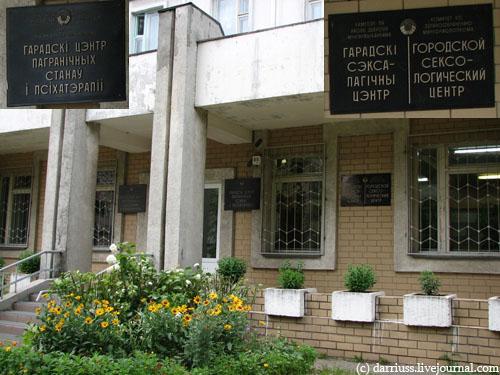 peredovaya_sexcenter
