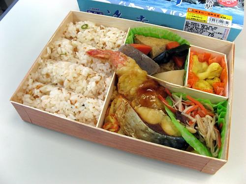 Possible Food Listeria Contamination 7 Eleven Hawaii Bentos Recalled