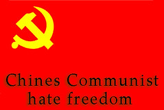 Flags of the Chinese Communist Party (Paul's-World) Tags: china party freedom censorship communist communism olympic tiananmen totality tchienanmen