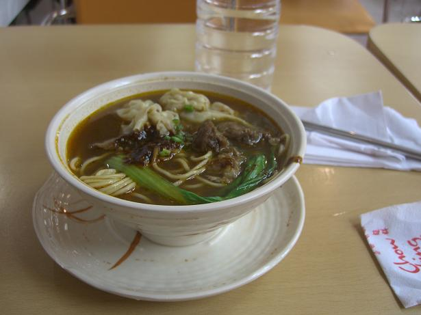 Wonton and Braised Beef Noodles