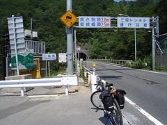 三国峠 (7)