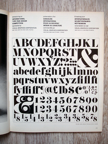 Graphis 121 –– 1965