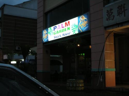 Palm Garden Snack House