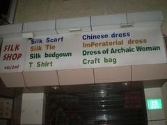 P9170081.JPG (Wesley Fryer) Tags: china shanghai puxi
