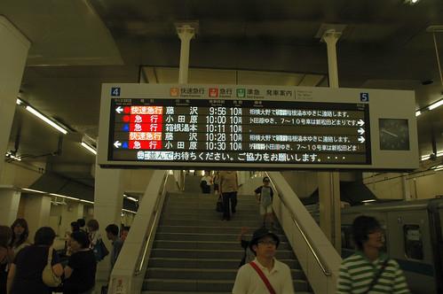 Metropolitana Tokyo - Stazione Shinkuku