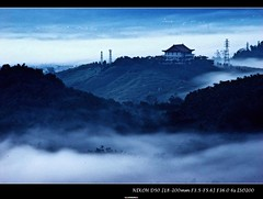The day (Matthew Fang) Tags: morning cloud nature beautiful fog d50 landscape town nikon hill taiwan   ville nantou  blueribbonwinner  supershot  25faves abigfave diamondclassphotographer flickrdiamond  fiveflickrfavs 5flickrfavs mountait