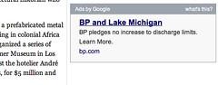 BP PR (gapersblock) Tags: chicago ad advertisement pollution bp whiting gapersblock