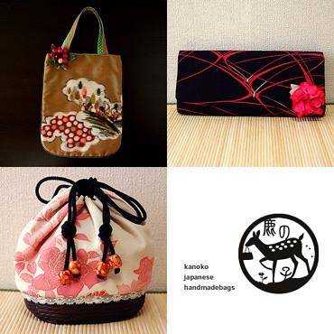 kanoko-new--bags