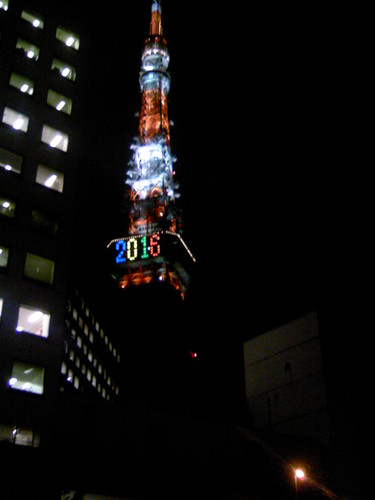 tokyo tower 2016