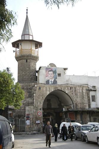 Bâb al-Saghîr, porte et minaret vus depuis la ville intra muros