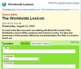 Worldwide Lexicon image. All rights acknowledged.