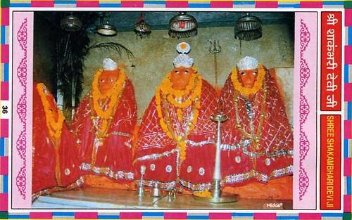 Shakumbhari devi by chamundamaa.