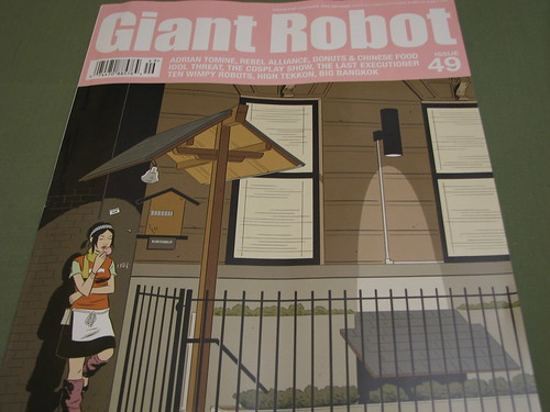Giant Robot Issue 49