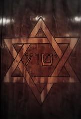 magen ben David (Haunted E) Tags: wood david jewry christ name jesus carving carve podium jew jewish judaism hebrew messiah messianic pulpit yeshua magen savior aramaic highholydays hebraic daysofawe meshichim psalm33 yamimnoraim