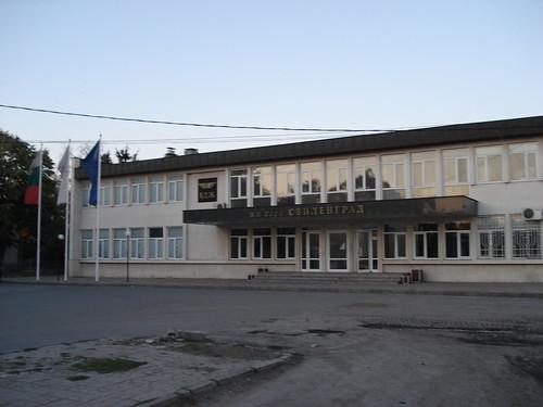 Bahnhof in Svilengrad