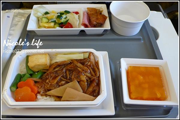 ANA飛機餐