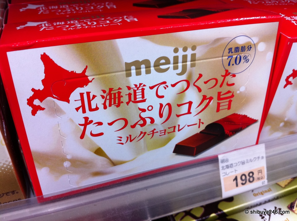 Hokkaido milk chocolate from Meiji