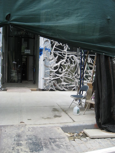 40 Bond's graffiti gates