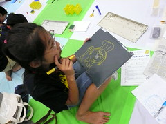 Creative Children Project