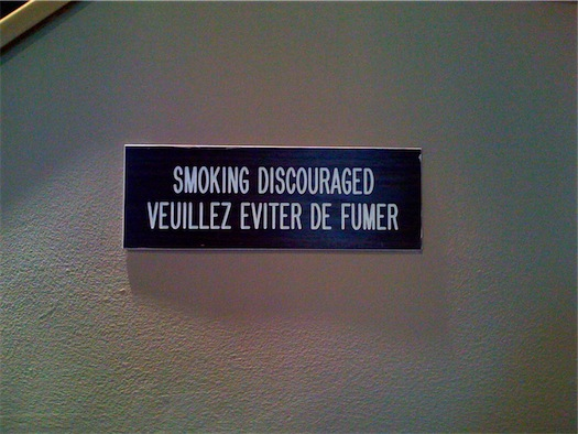 smoking discouraged 1