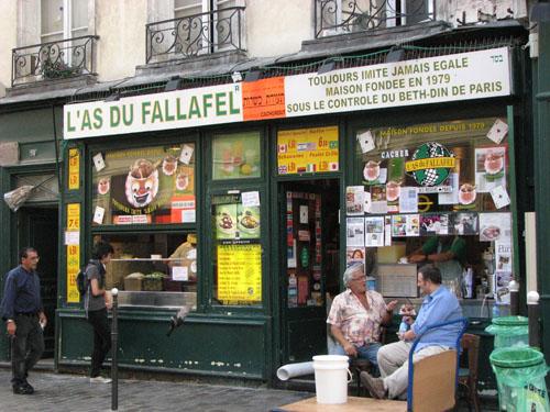 Fallafel.JPG